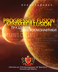 Progressive Fusion Minimal Illusion by NFP GROUP